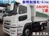 DSCF0001 - top