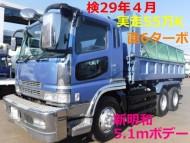 DSCF000100 - コピー