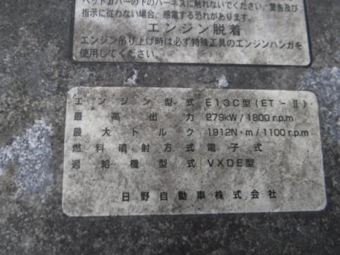 DSCF0061