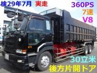 DSCF0005 - top