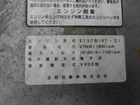 DSCF0031