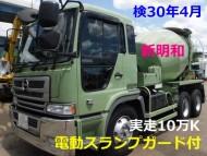 DSCF0113 - top