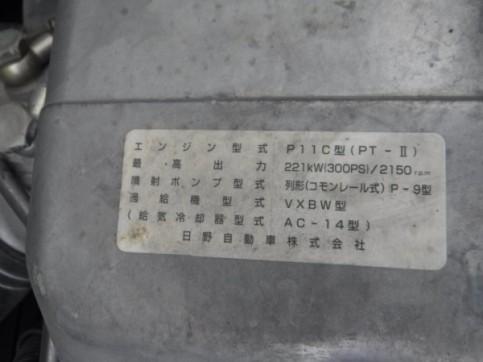 DSCF0140