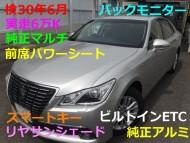 DSCF0001_NEW - コピー
