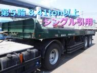 DSCF0022 - top