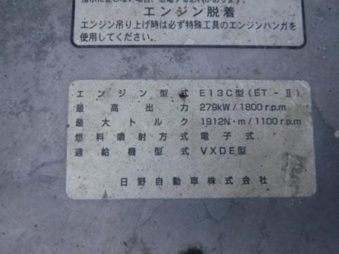 DSCF0077