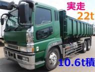 DSCF0004 - top