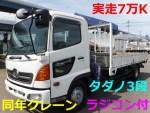 DSCF0055 - コピー