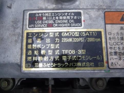 DSCF0086