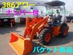 DSCF0128 - コピー