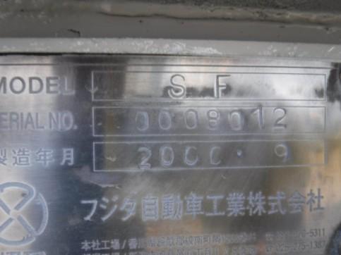 DSCF0185