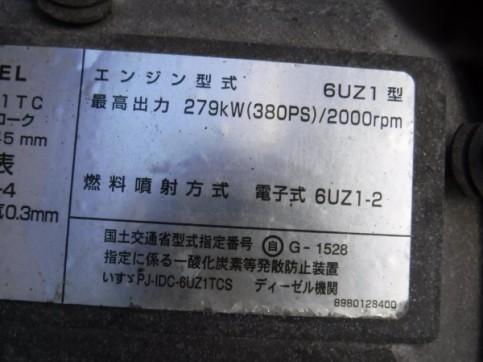 DSCF0321
