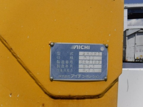 DSCF0619