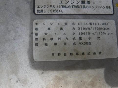 DSCF0767