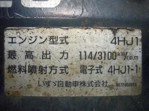P1060602
