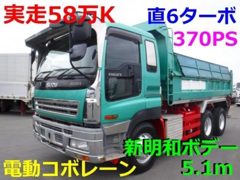 DSCF0377 - コピー