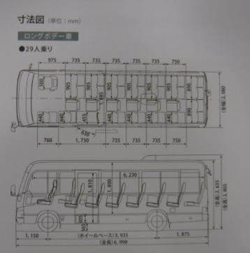DSCF0489-3