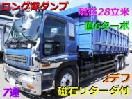 DSCF0504 - コピー