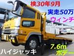 DSCF0548 TOP