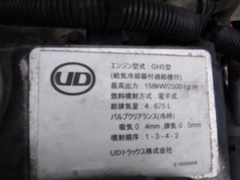 DSCF0591