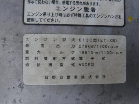 DSCF0641
