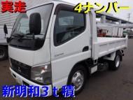 DSCF0677 - コピー
