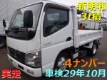 DSCF0677 - top