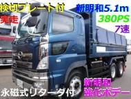 DSCF1190 - コピー