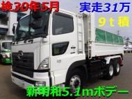 DSCF1443 - コピー