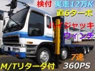 DSCF1610 - top