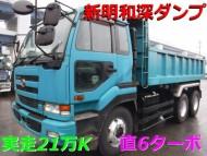 DSCF2547 - コピー