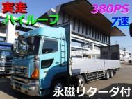 DSCF2621 - コピー