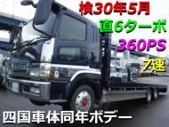 DSCF3720 - コピー