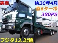 DSCF3900 - top