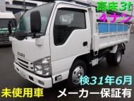 DSCF3948 - top