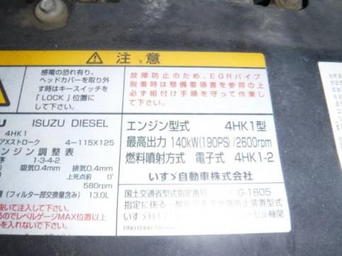 DSCF4435