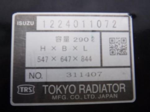 DSCF6427