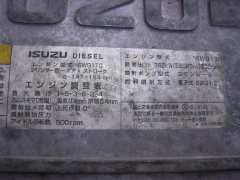DSCF6530