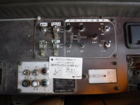 DSCF6663