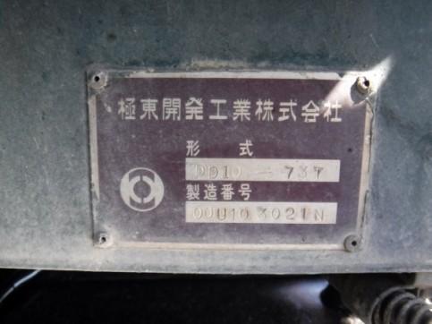 DSCF0203