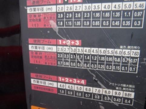 DSCF4246