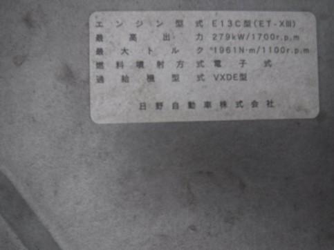 DSCF4609