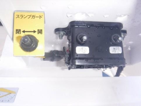 DSCF5244