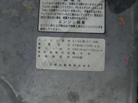変換 ~ DSCF6185