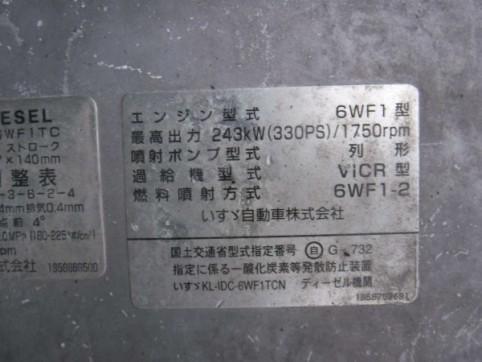変換 ~ DSCF6746