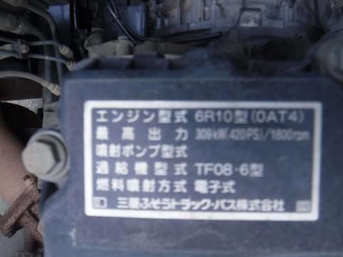 変換 ~ DSCF7262