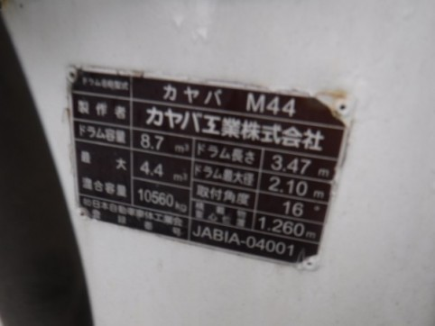 DSCF7857