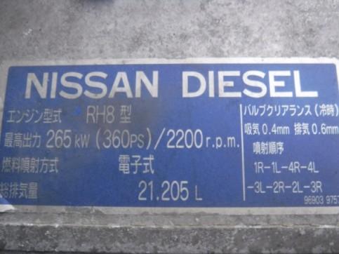 DSCF8608