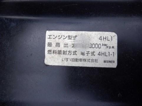 変換 ~ DSCF0600