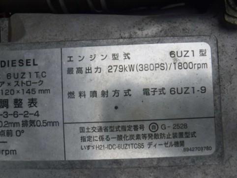 DSCF9320